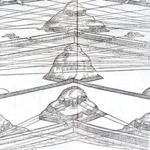 La scienza nei libri antichi. Conversazione con Cinzia Donvito e Mariella Magliani
