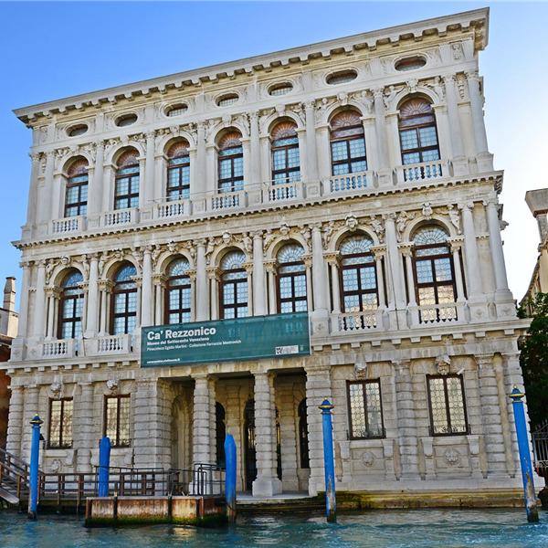 Edu Day: incontro con gli insegnanti a Palazzo Grassi e a Ca' Rezzonico