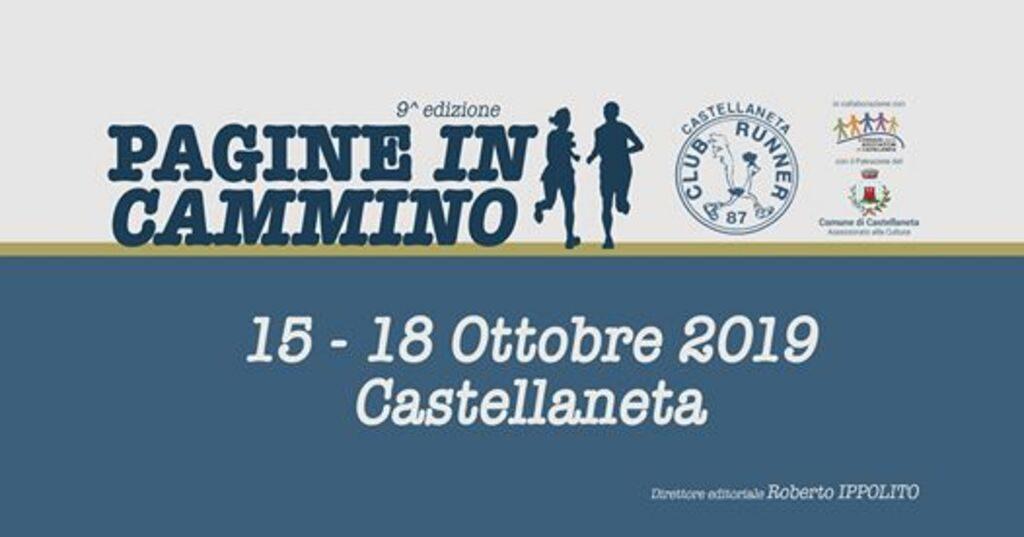 """""""Pagine in cammino"""". Ciclo di incontri letterari a Castellaneta"""