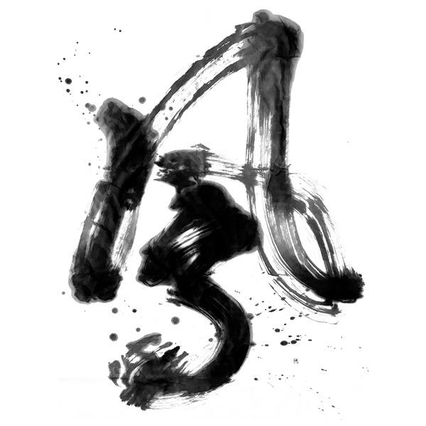 Shodō Lab - Laboratorio di calligrafia giapponese