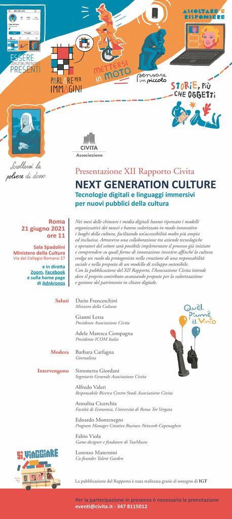 """Presentazione del XII Rapporto Civita """"Next Generation Culture"""""""