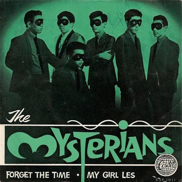 """B-Covers, il Meglio del Peggio: """"The Mysterians - Forget The Time"""""""