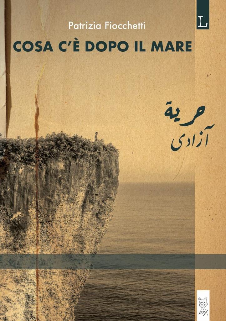 """Presentazione del libro """"Cosa c'è dopo il mare"""" di Patrizia Fiocchetti"""