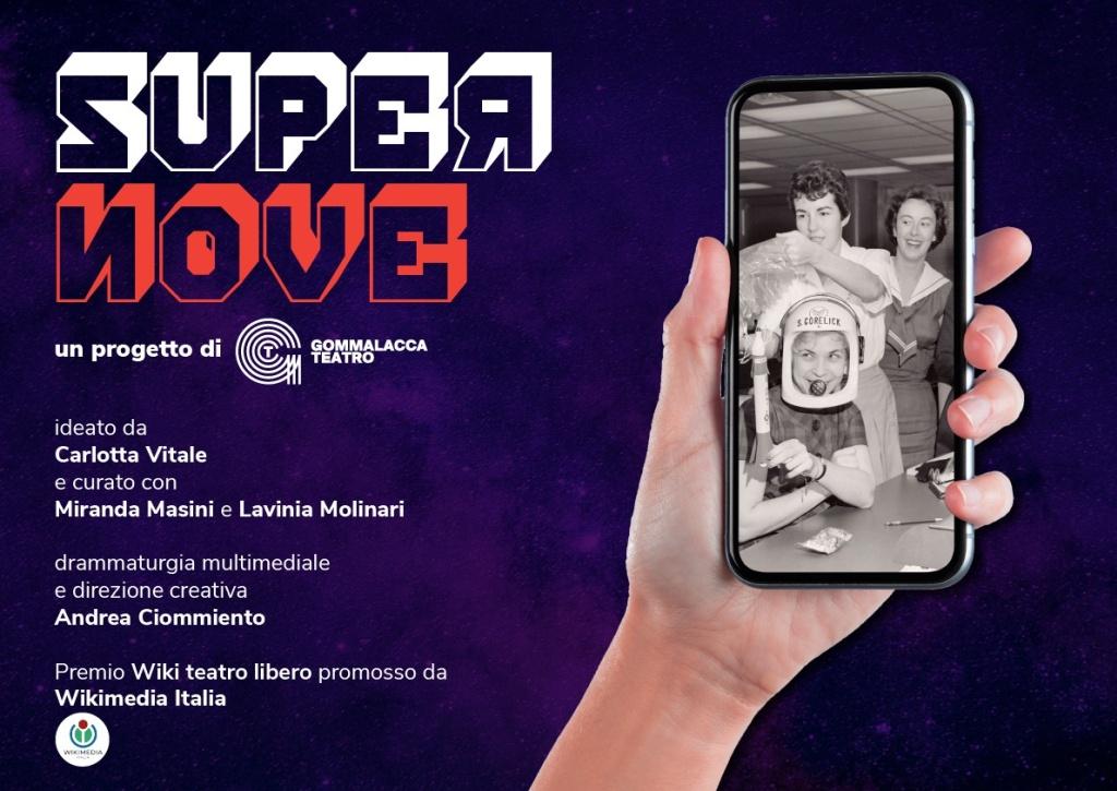 Supernove:  performance multimediale su donne e scienza