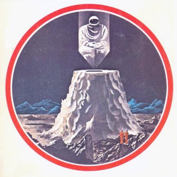 "Urania: ""Le Fontane del Paradiso"" di Arthur C. Clarke"